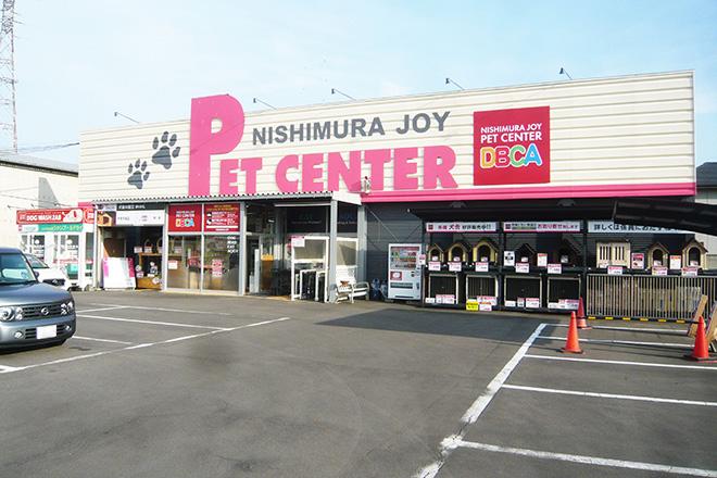 ジョイ 丸亀 西村 西村ジョイ メガホームセンター丸亀店(香川県丸亀市)の店舗情報