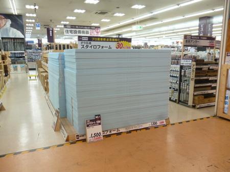 P1040360.JPG大竹店
